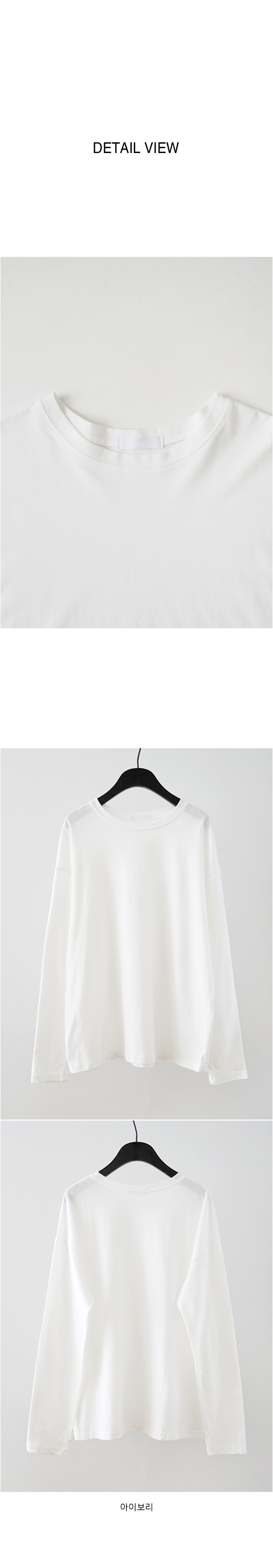 basic ivory cotton top