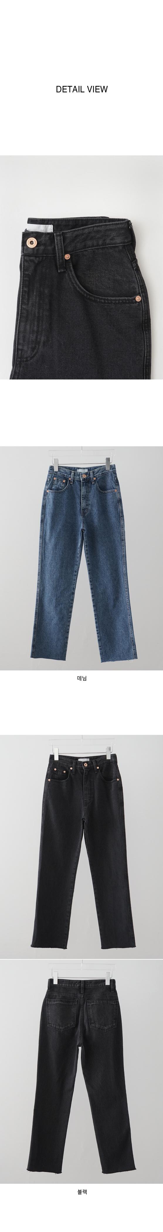 cut-off slim fit denim pants