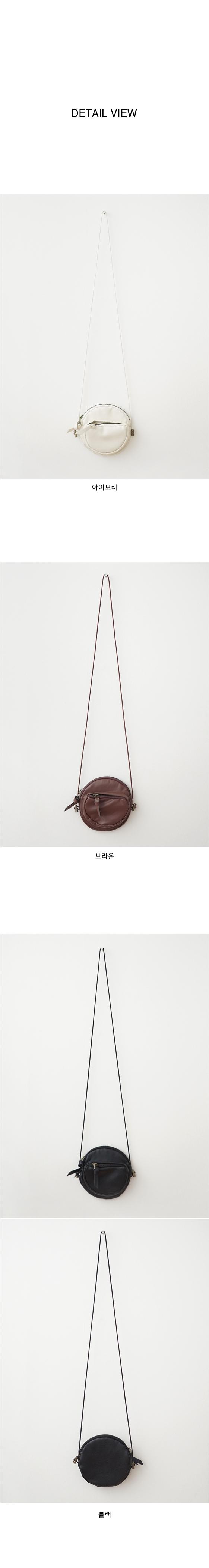 petit round string bag