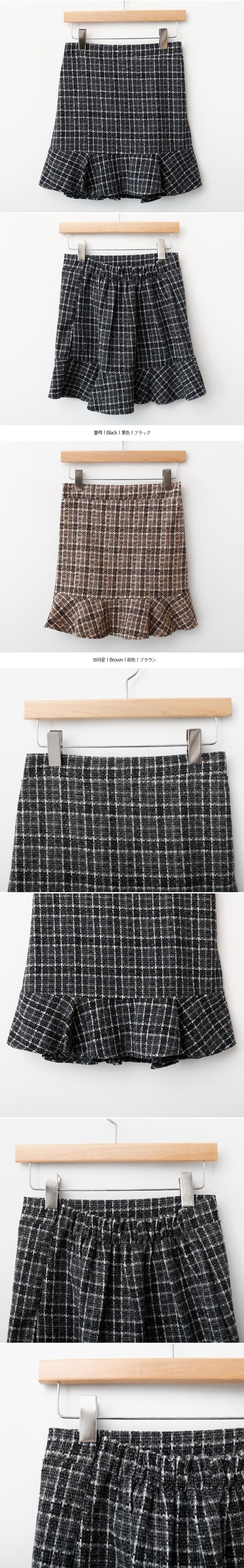Classic Tulip Skirt