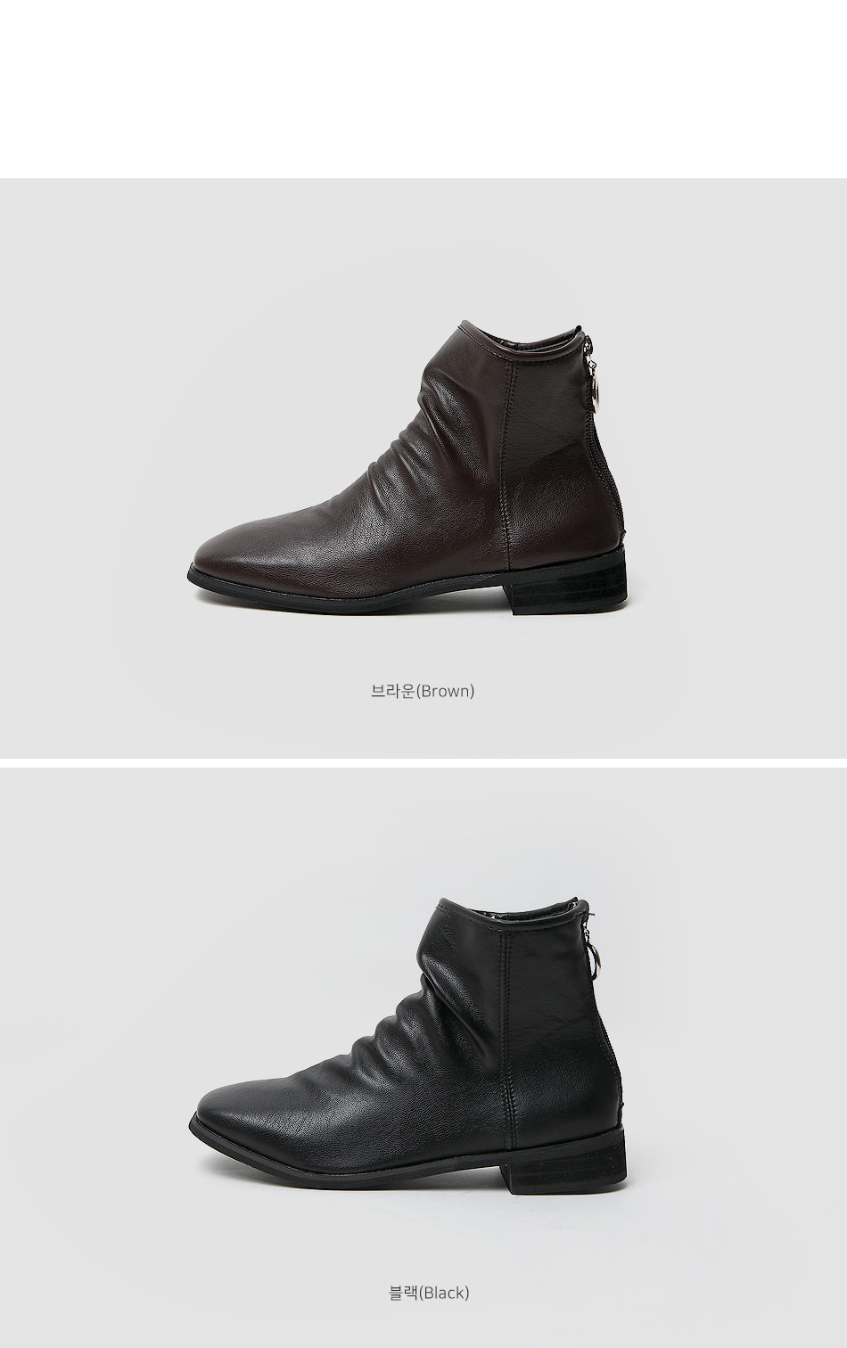 Natins Ankle Boots 3cm