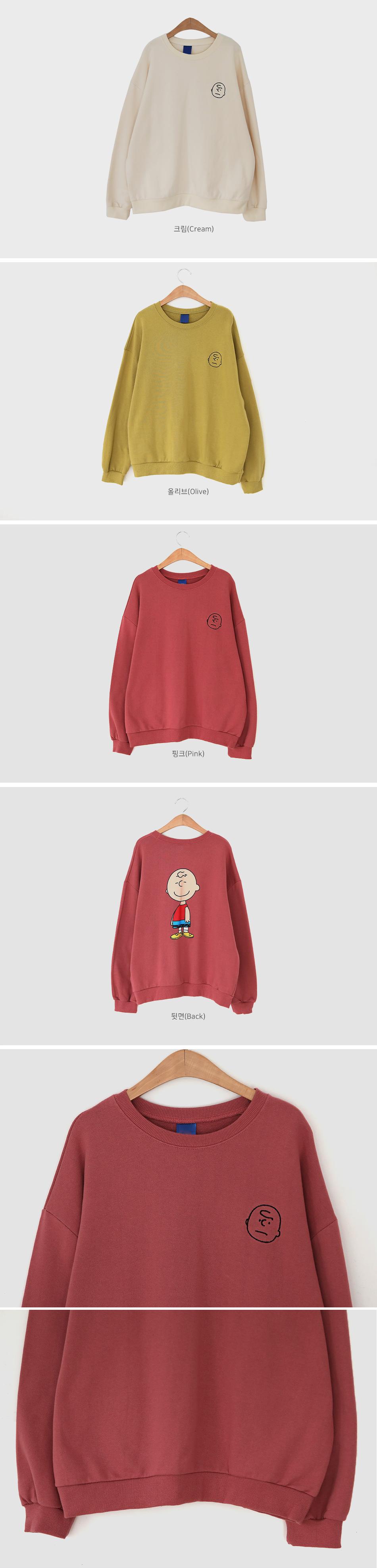 Snoopy Man to Man T-Shirt