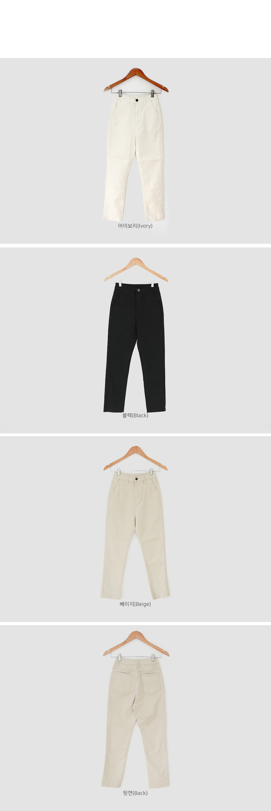 Daily look pants