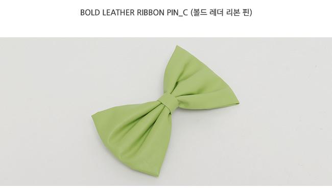 Bold leather ribbon pin_C