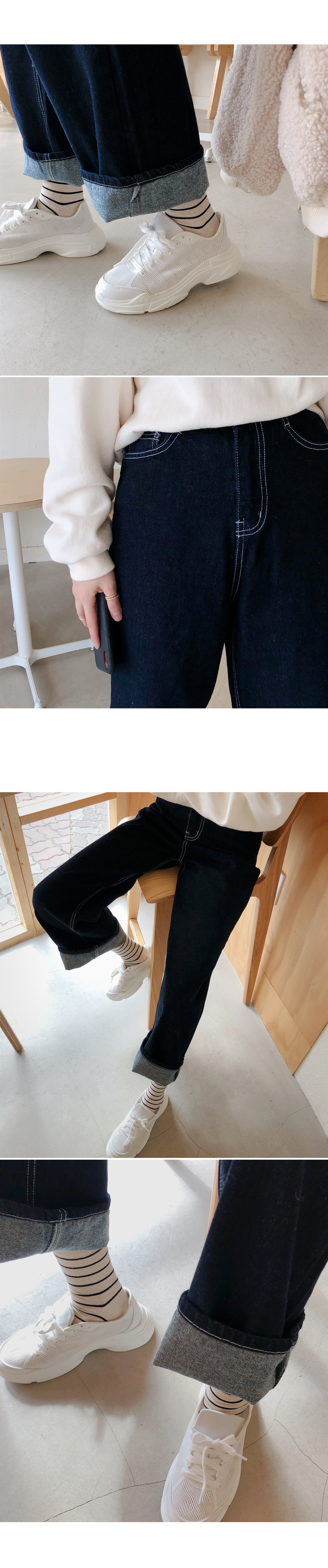 Brushed roll-up wide pants