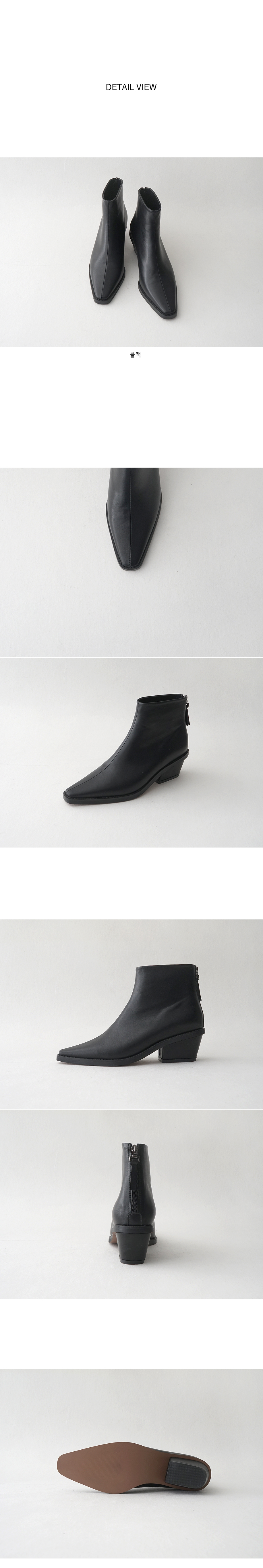 slim line ankle boots