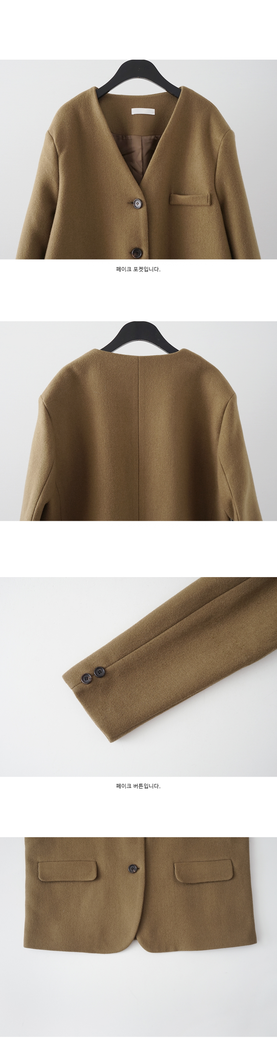 over fit non collar jacket