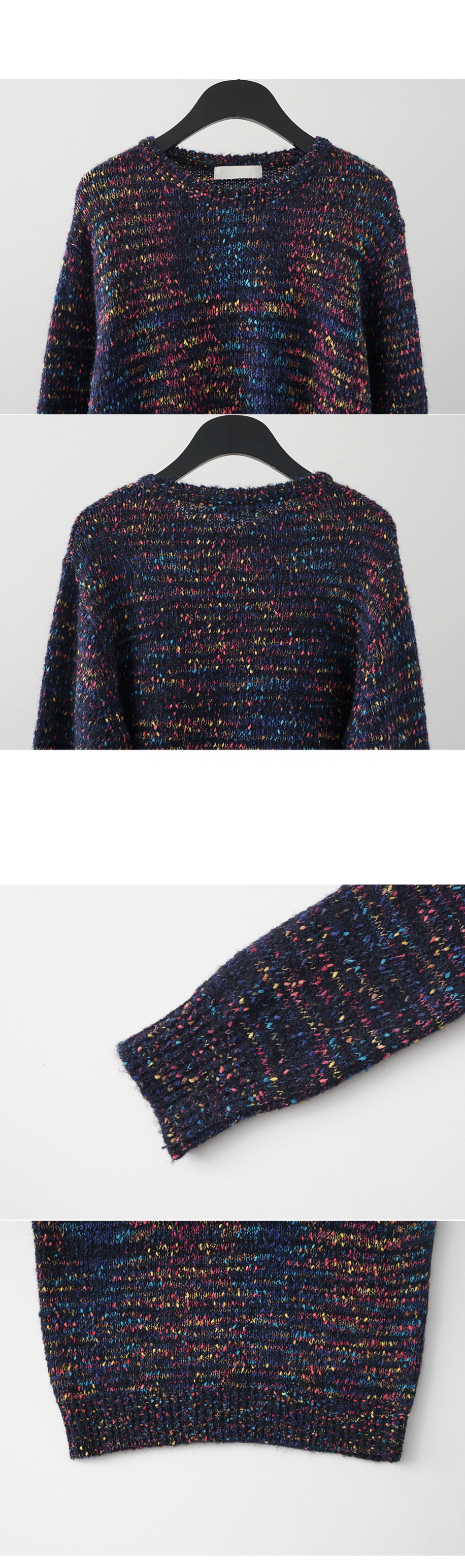cotton candy mix knit