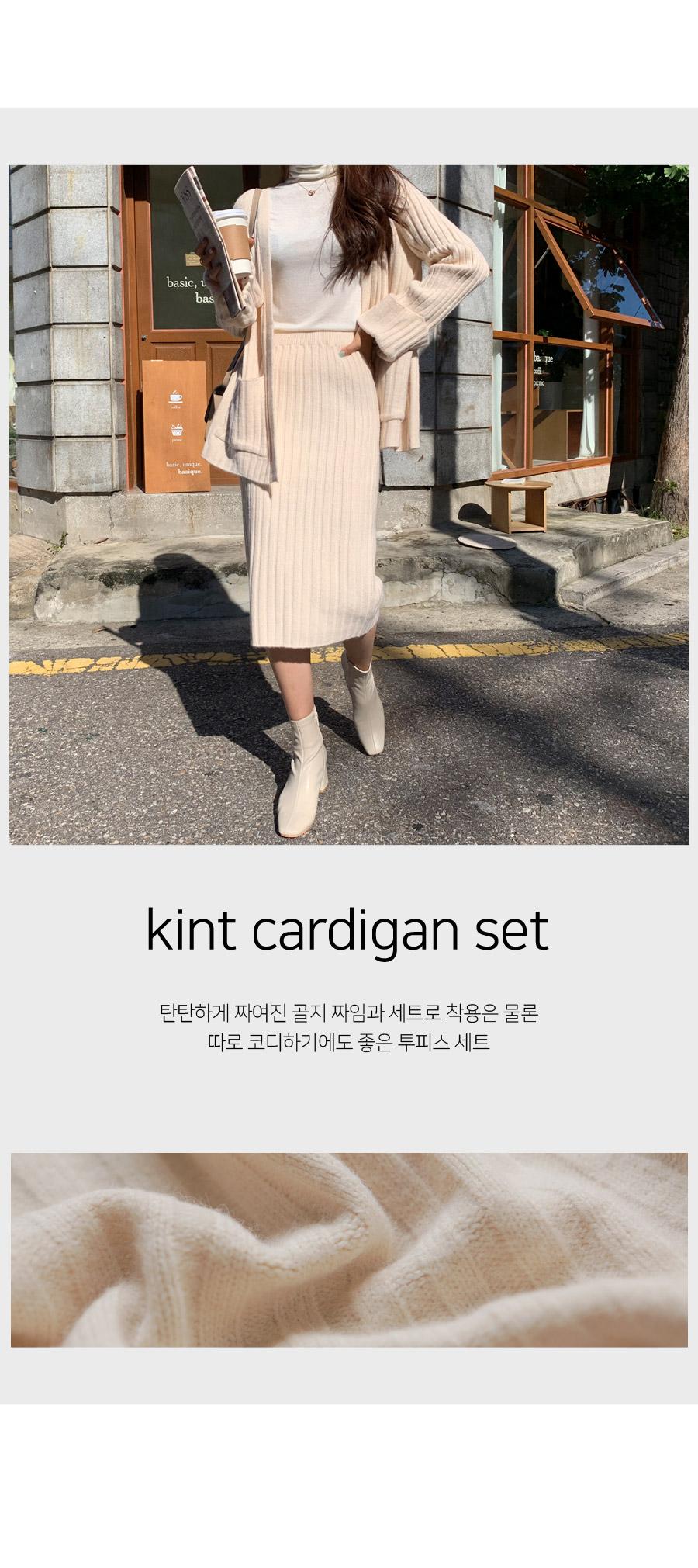 Dot & Co.Golgi Cardigan Set