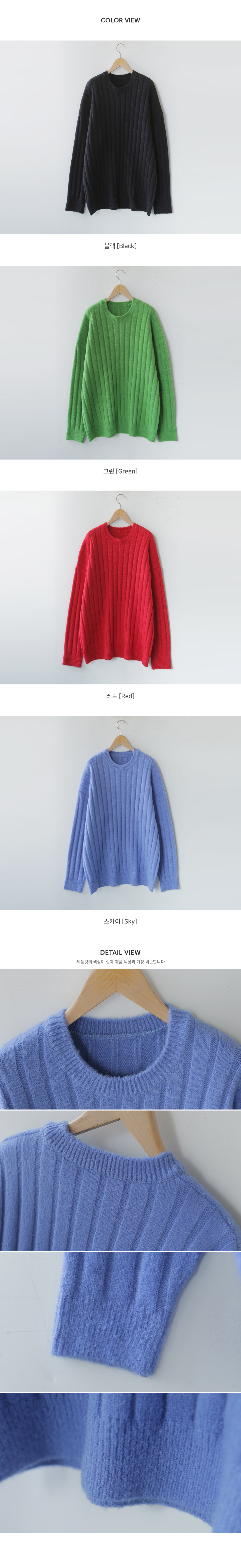 O'Brain Gorge Overfit Knitwear