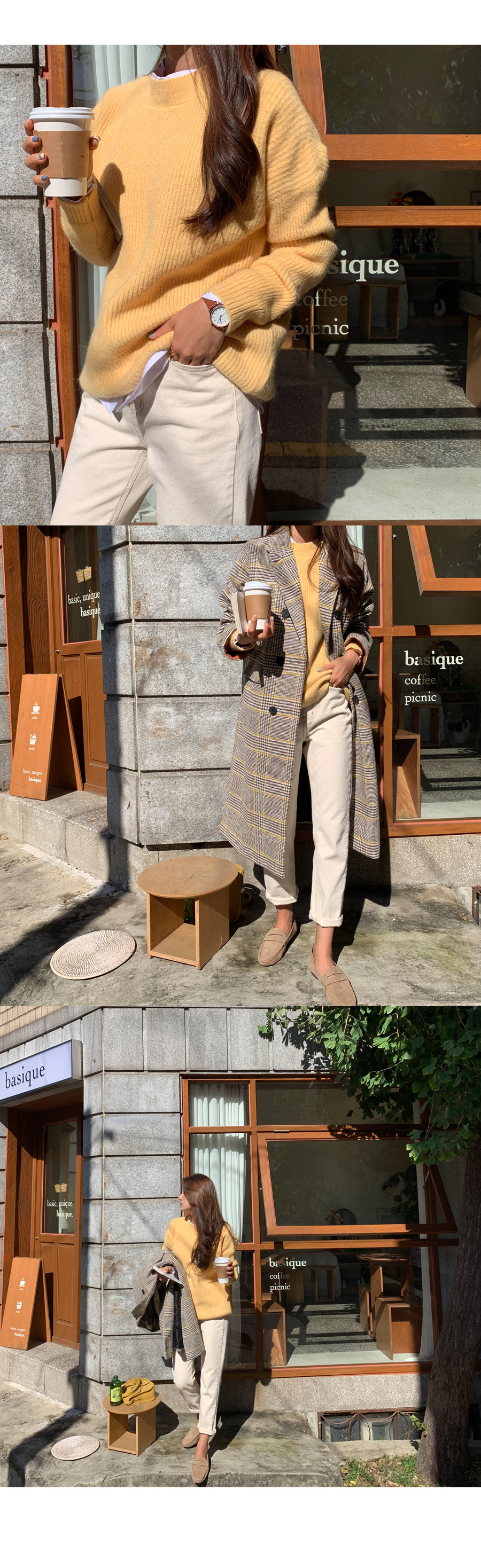 Sway check overfit coat