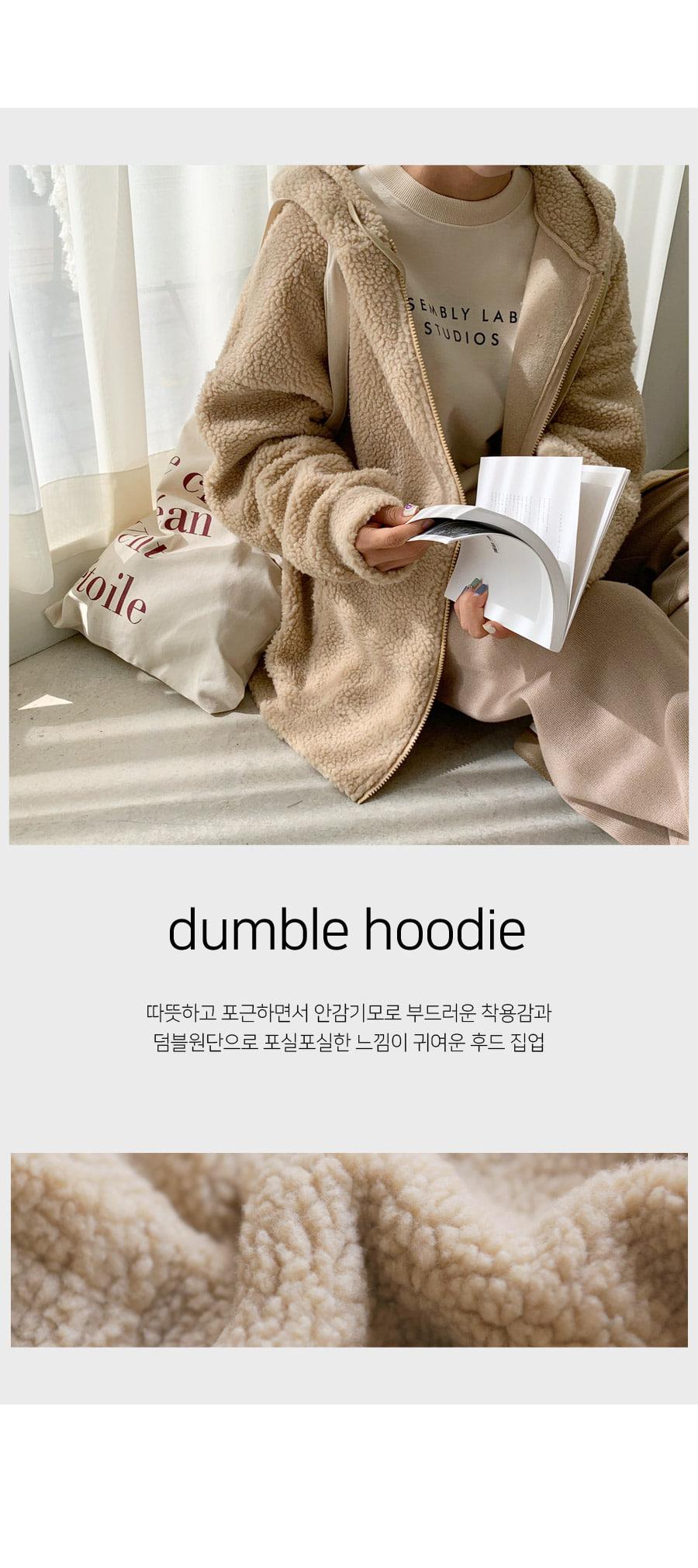 Mumu Overfit Dumble Hood Zip-up