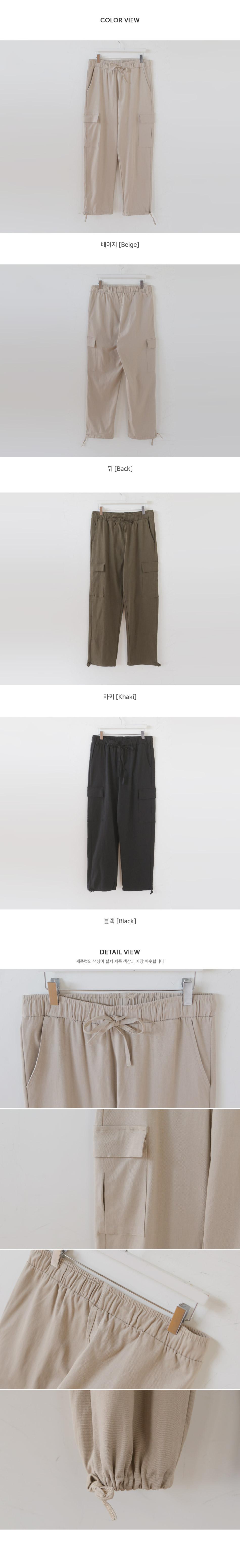 Resurgery jogger pants