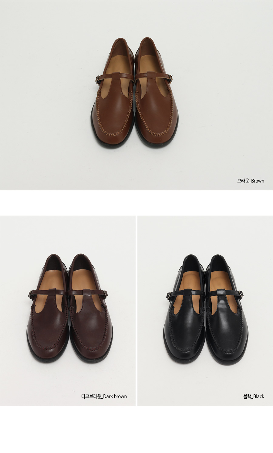 Dorothy classic loafer_C