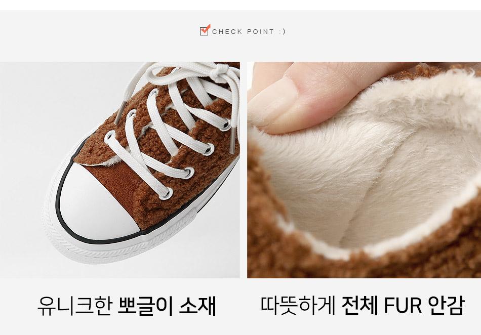 Defia Sneakers 2cm