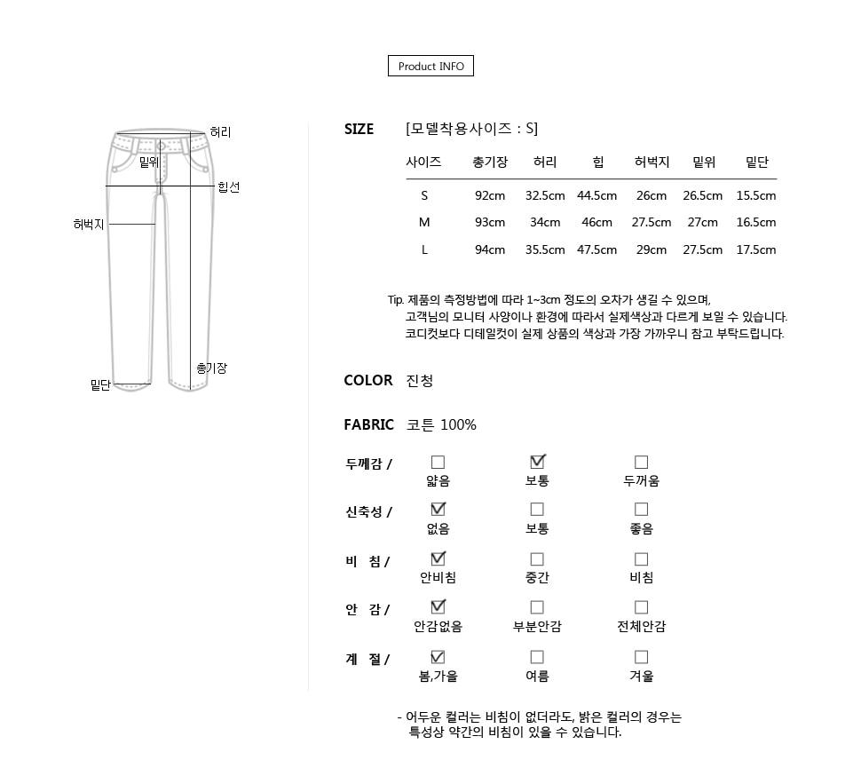 Zek Jincheong Date Pants