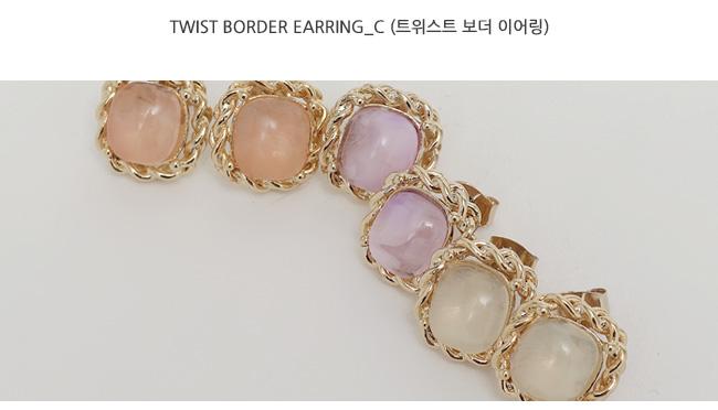 Twist border earring_C