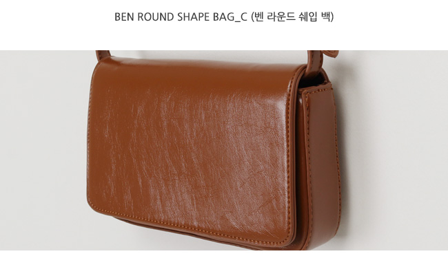 Ben round shape bag_C