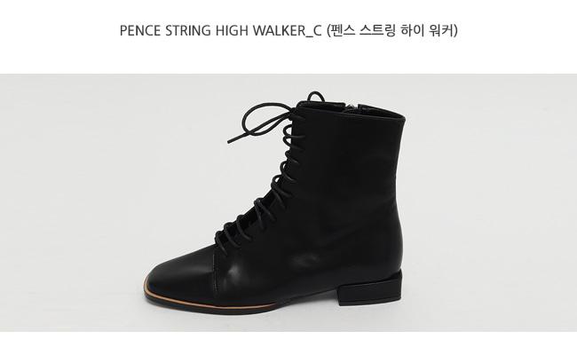 Pence string high walker_C