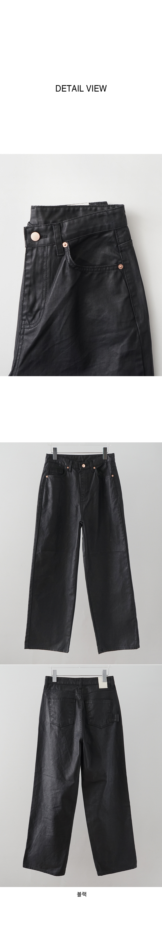 straight leather coating pants