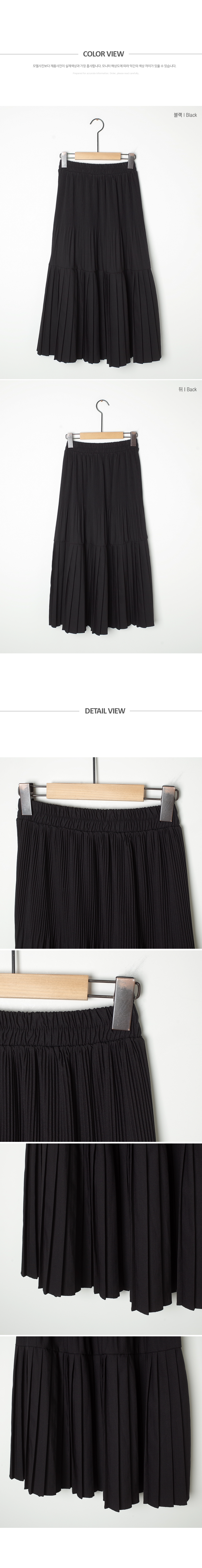 If you look at a skirt