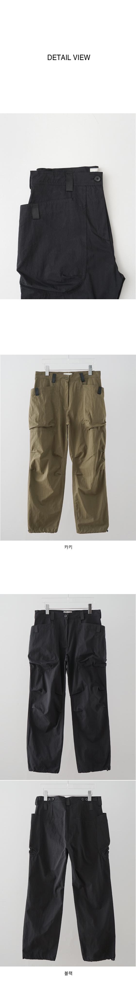workwear detail cargo pants