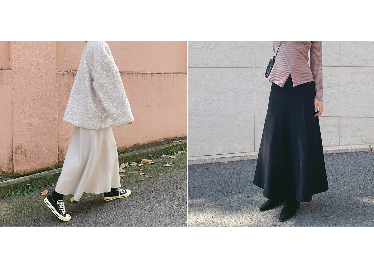 Flare Ellie Long Skirt