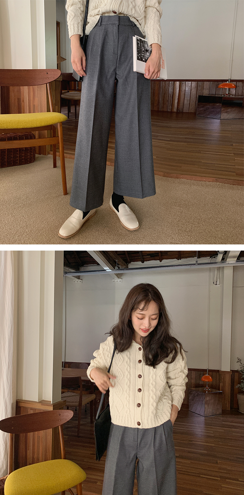 Lorrain wool collar cardigan_U (size : free)