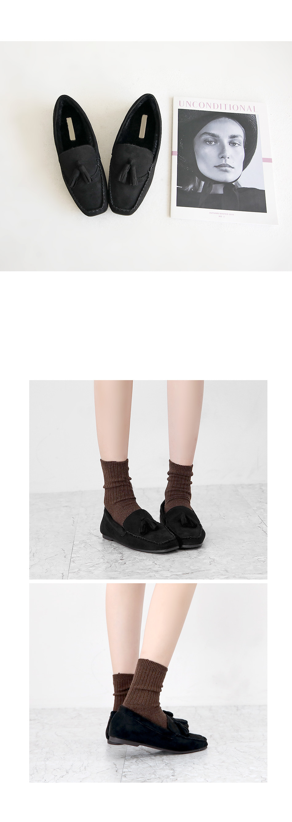 Hokent Height Loafers 2cm