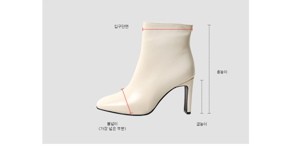 Decell Ankle Boots 9cm
