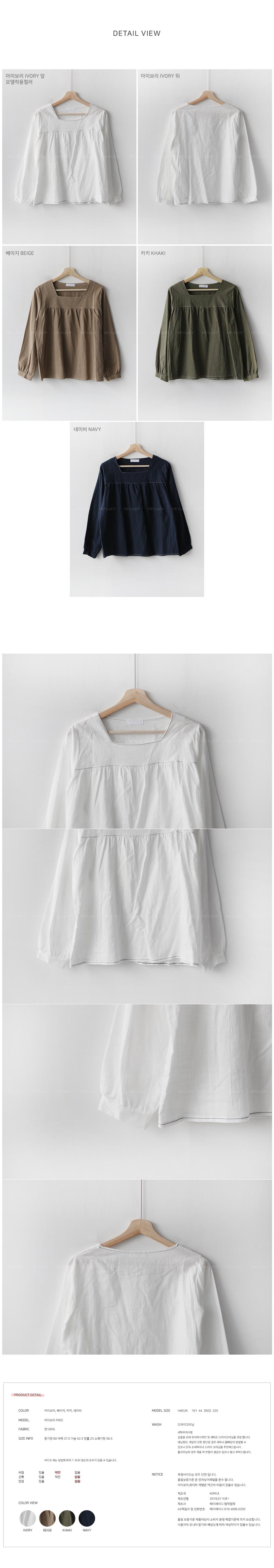 Pins stitch blouse