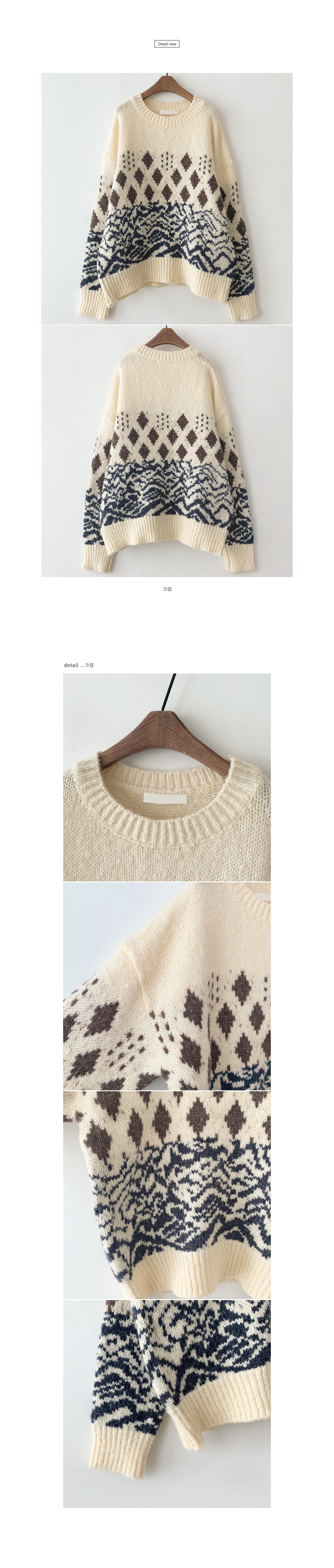 Argyle Vintage Knitwear