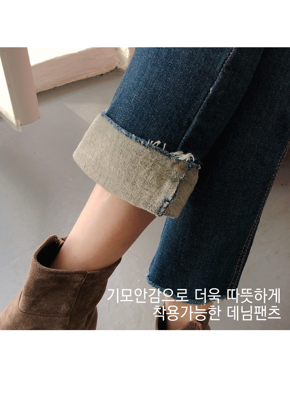 Warm brushed pants