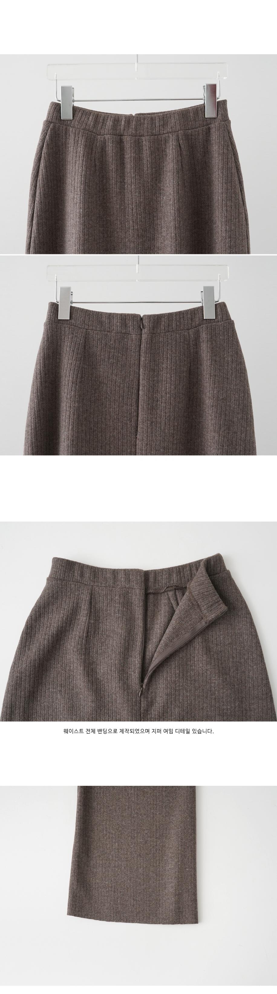 easy ribbed banding skirt