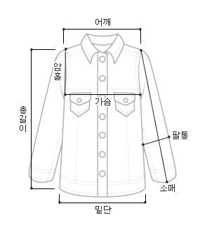 Rainbow plain cuff shirt _H