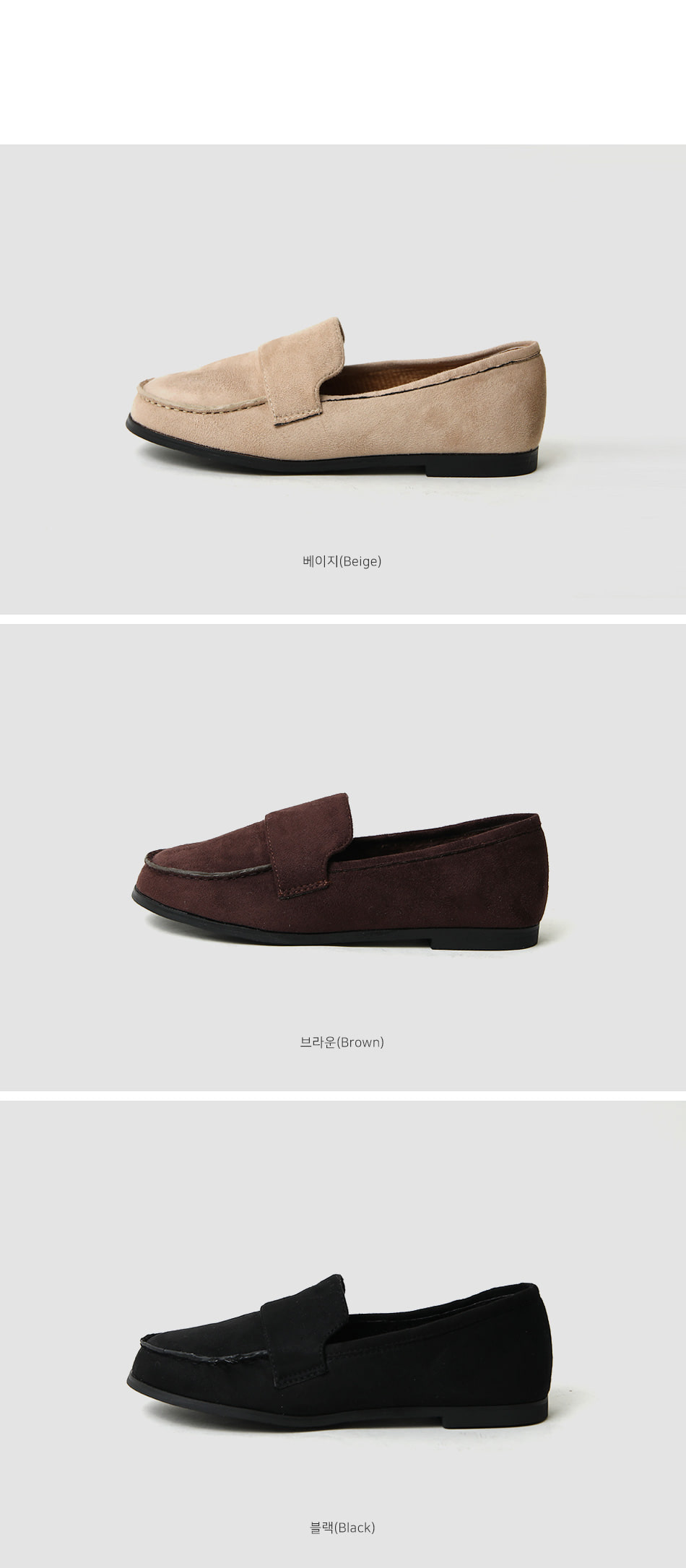 Robben Loafers 1cm