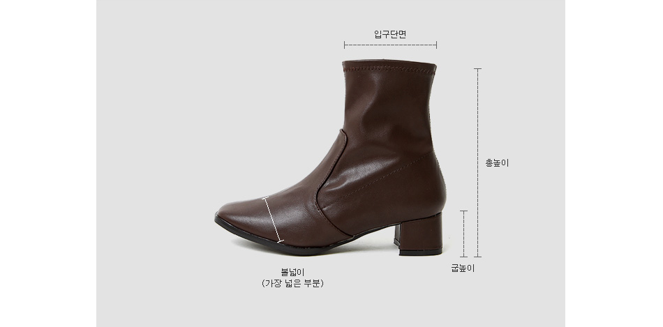 Juvents Socks Ankle Boots 4cm