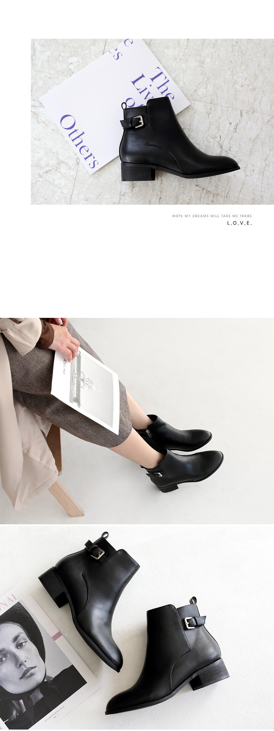 Felins Ankle Boots 4cm