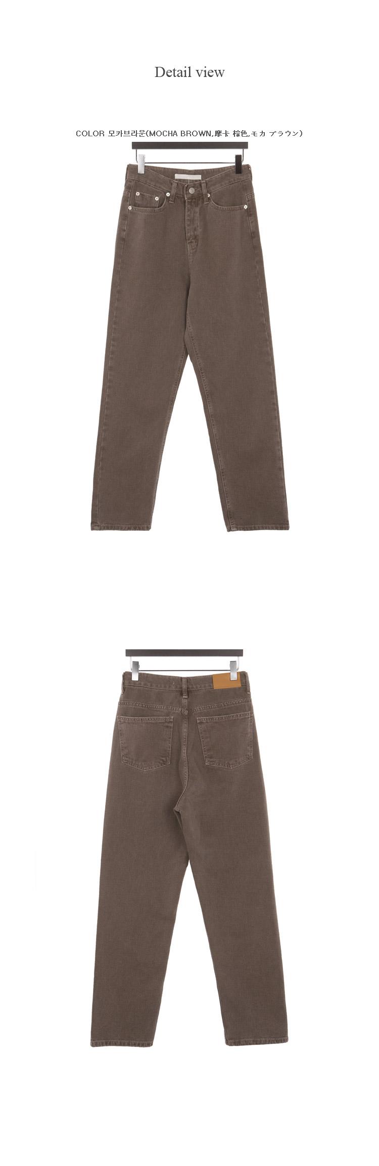 Teijin pants