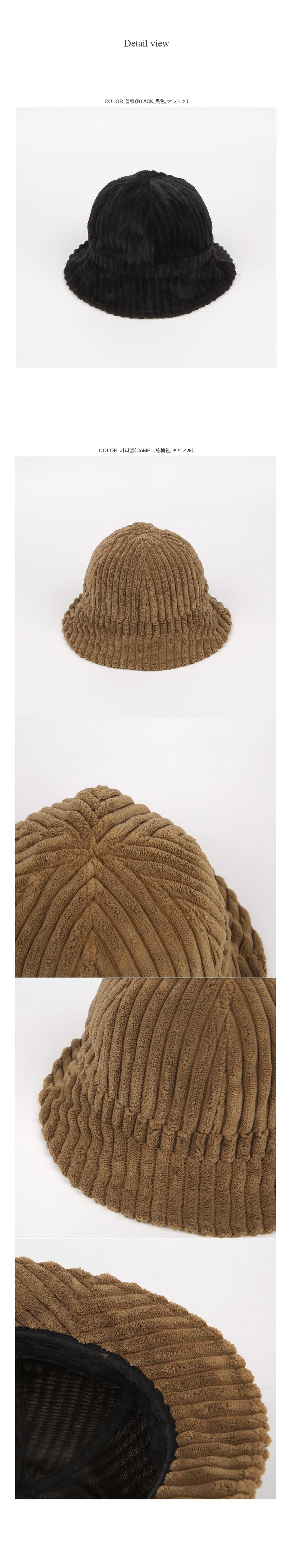 Cordou bungee hat