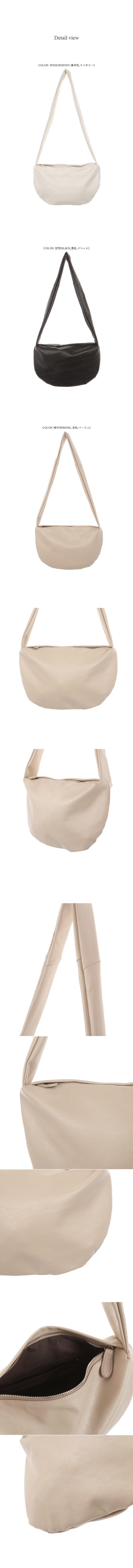 Pita cross bag