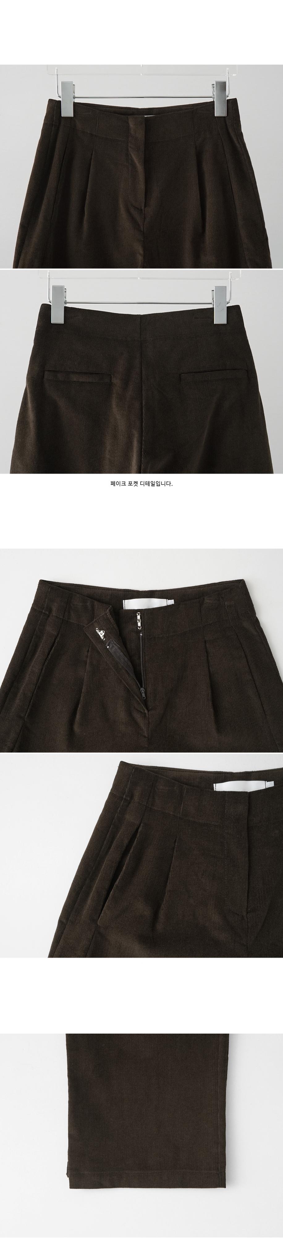 pintuck corduroy straight pants