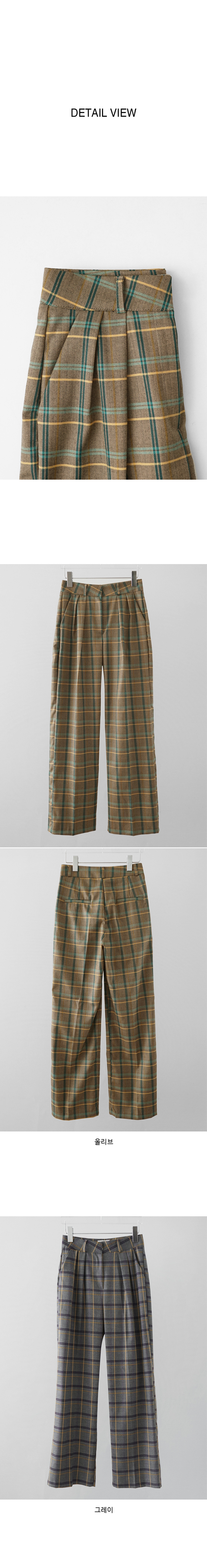 vintage check pintuck slacks