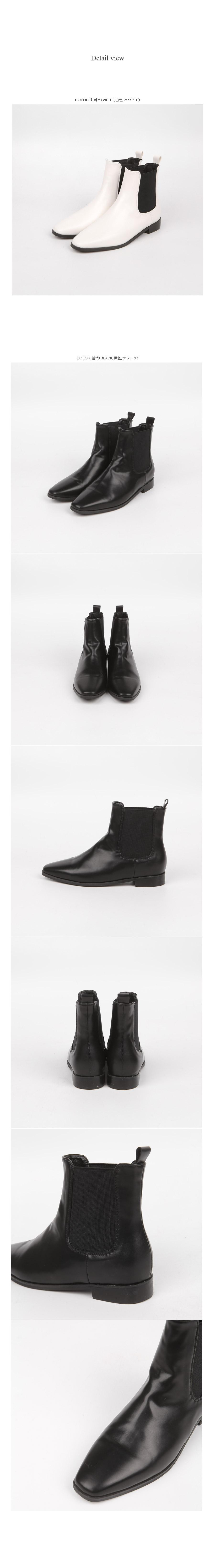 Maren shoes