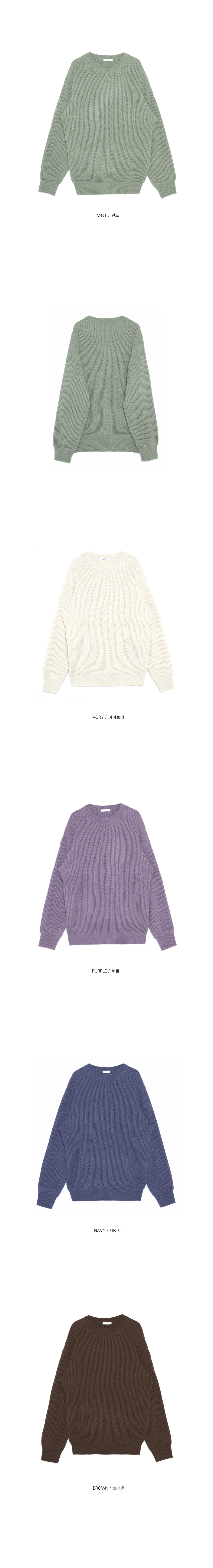 doubleness round knit - men