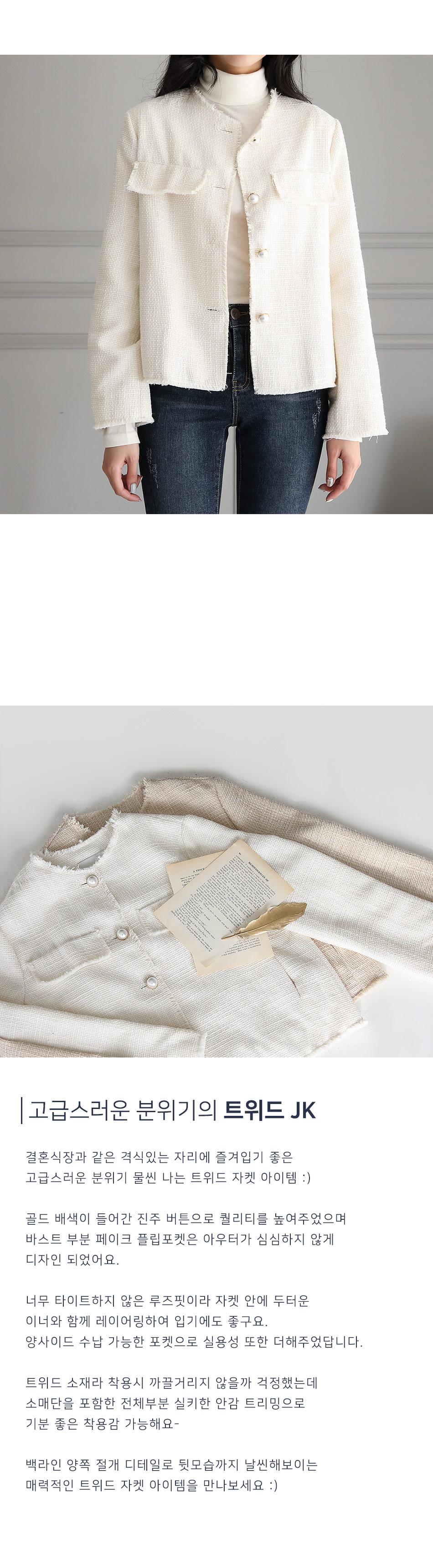 Blia Tweed Jacket