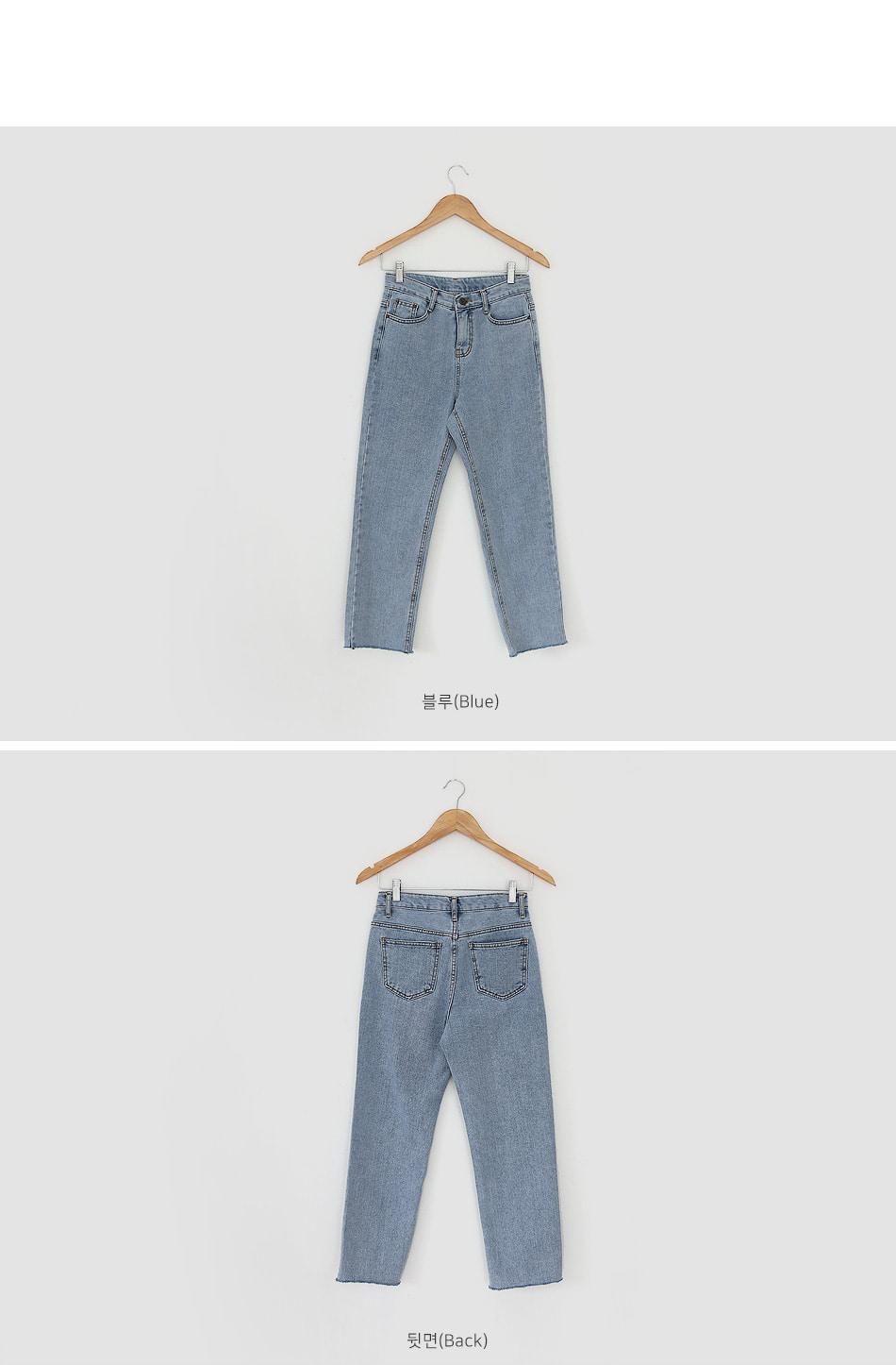 Cens raising date pants