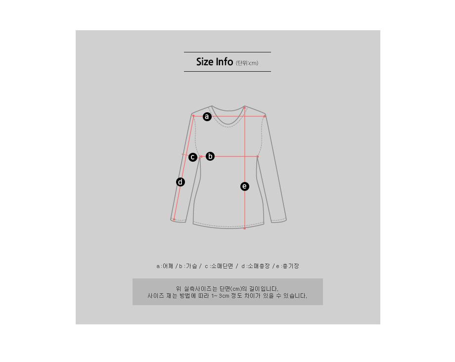 Torres Man to Man T-Shirt