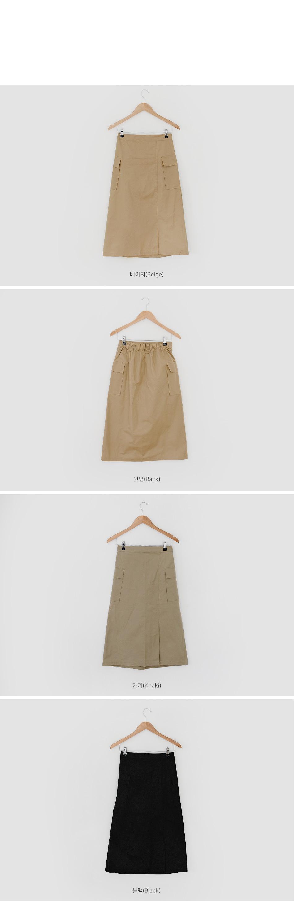Kylon long skirt