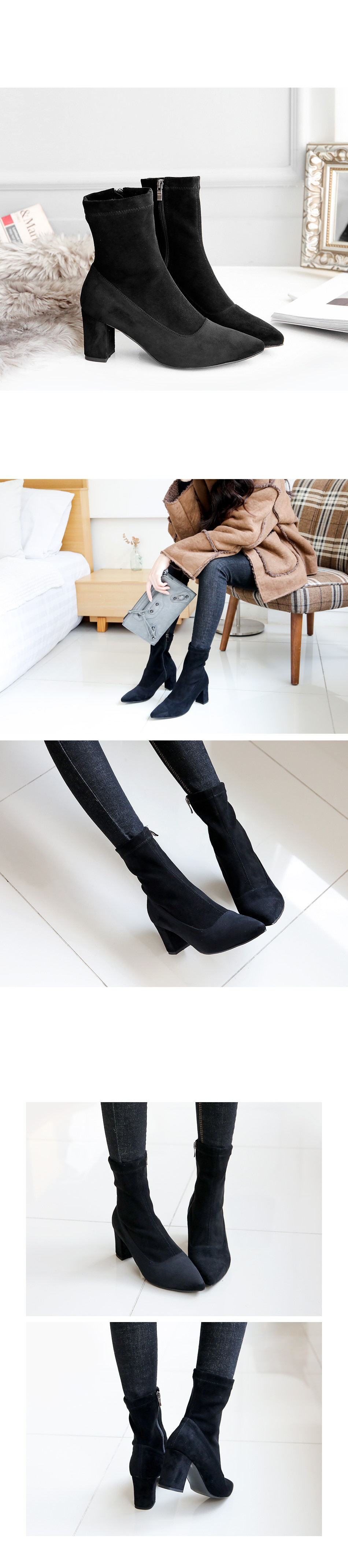 Datsu Sachs Ankle Boots 4,7cm